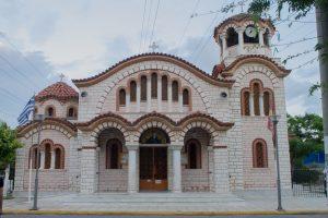 Η εκκλησία του αγίου Ελευθέριου